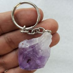 Keyring - Amethyst Point